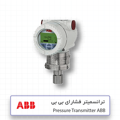 ترانسمیتر فشار ای بی بی ABb