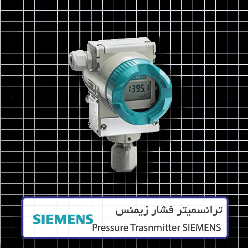 ترانسمیتر فشار زیمنس
