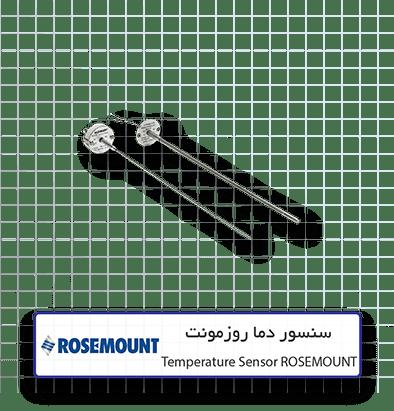 سنسور دما روزمونت